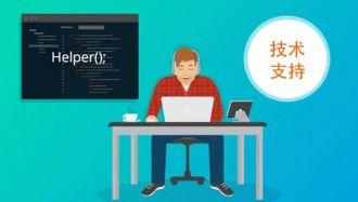 Mgento 2  技术支持每月